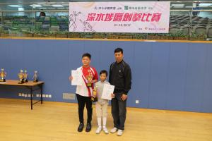 2017 SSP Fencing Competition 2017
