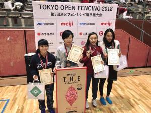 2018 - Tokyo Open Fencing 2018