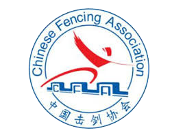 2016 Chinese Fencing Club League (4th)