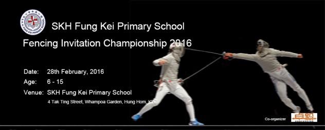 FK Fencing Invitation Championship 2016_banner