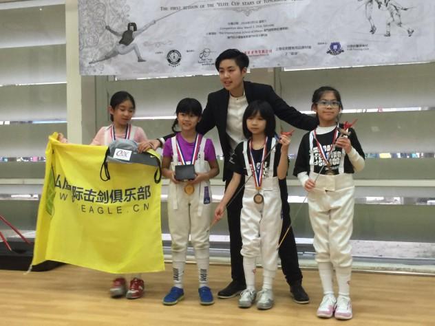 WingWing - 澳門-精英盃(港澳粵閩)劍擊邀請賽U10女子花劍冠軍 (2)