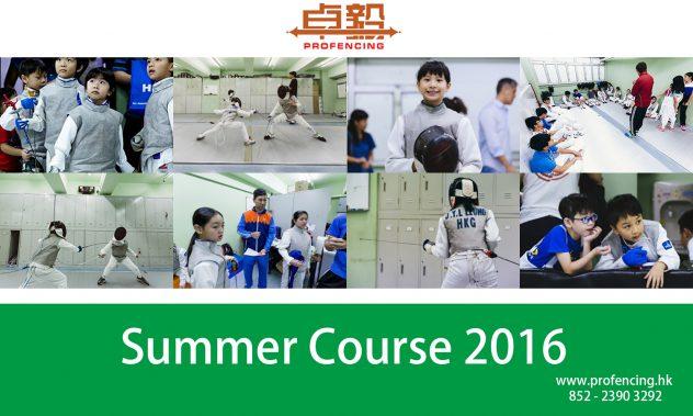 Summer Course 2016