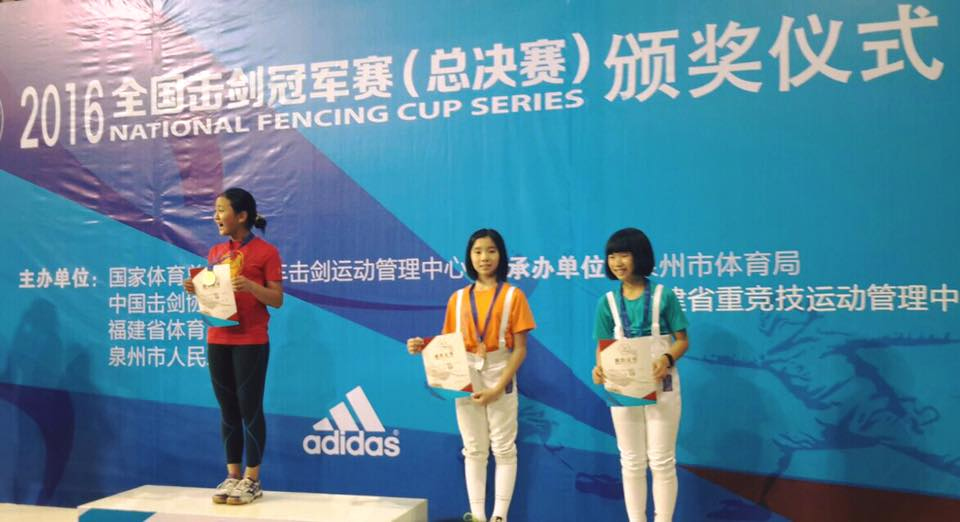 2016-national-fencing-cup-series-final