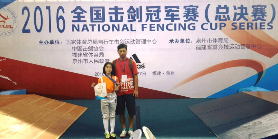 2016-national-fencing-cup-series-final_2