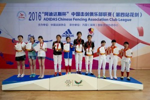 2016 Chinese Fencing Association Club League (4th)3