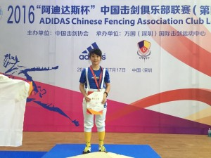 2016 Chinese Fencing Association Club League (4th)5