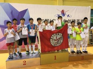 2016 VANGO Elite Fencing Tournament– Laiwan 01