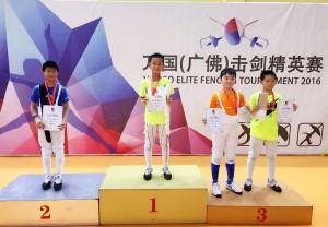 2016 VANGO Elite Fencing Tournament– Laiwan 04