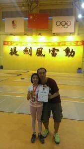2016 VANGO Elite Fencing Tournament– Laiwan 09