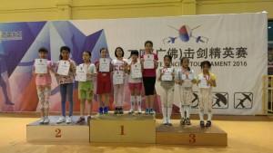 2016 VANGO Elite Fencing Tournament– Laiwan 10