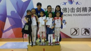 2016 VANGO Elite Fencing Tournament– Laiwan 15