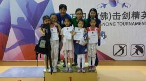 2016 VANGO Elite Fencing Tournament– Laiwan 15