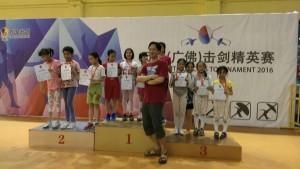 2016 VANGO Elite Fencing Tournament– Laiwan 16