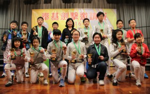 2016 FK Fencing Invitation Championship 2016 - Award Ceremony