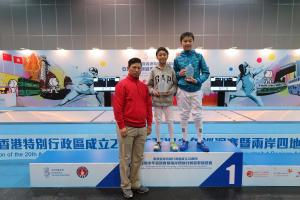 2017 Asian Cadet Circuit cum Cross-strait 4 Regions Age Group Fencing Championships