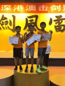 2017 Shenzhen-Hong Kong-Macau Fencing Championships 02