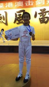 2017 Shenzhen-Hong Kong-Macau Fencing Championships 03