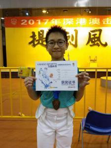 2017 Shenzhen-Hong Kong-Macau Fencing Championships 04