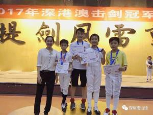 2017 Shenzhen-Hong Kong-Macau Fencing Championships 05