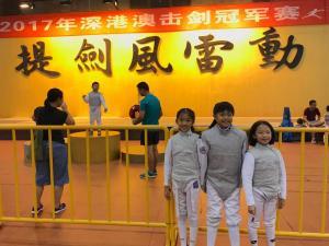 2017 Shenzhen-Hong Kong-Macau Fencing Championships 09