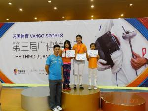 2017 The Third Guang Fo Classic (Vango Sports) 04