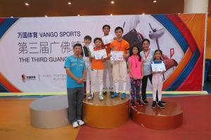 2017 The Third Guang Fo Classic (Vango Sports) 11