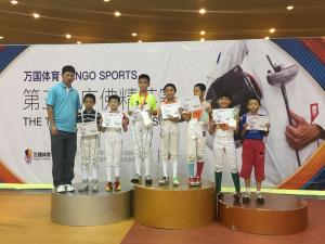 2017 The Third Guang Fo Classic (Vango Sports) 21