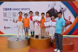 2017 The Third Guang Fo Classic (Vango Sports) 22