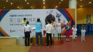 2017 The Third Guang Fo Classic (Vango Sports) 26