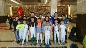2017 The Third Guang Fo Classic (Vango Sports) 28
