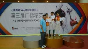 2017 The Third Guang Fo Classic (Vango Sports) 30