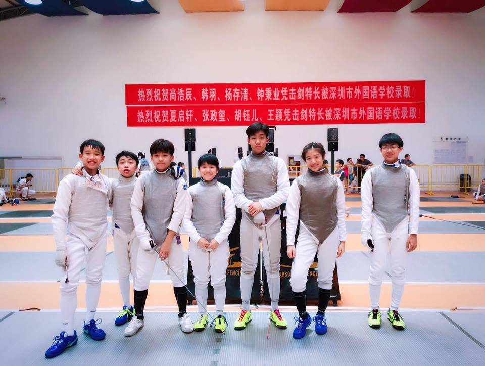 2018萬國團體對抗賽05
