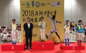 2018 3rd Expert Cup Asian Youth Fencing Competition 01
