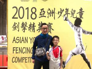 2018 3rd Expert Cup Asian Youth Fencing Competition 02