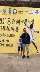 2018 3rd Expert Cup Asian Youth Fencing Competition 03