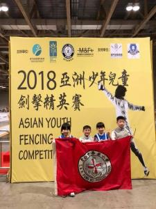 2018 3rd Expert Cup Asian Youth Fencing Competition 04