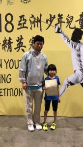 2018 3rd Expert Cup Asian Youth Fencing Competition 06