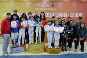 2018 - Absolute Fencing (Nanjing) Fencing Championships (Final)
