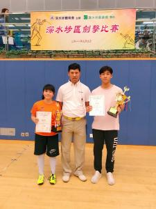 2018 - 2018 SSP Fencing Competition