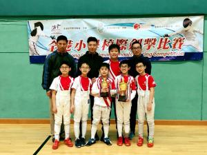 All Hong Kong Inter-Primary Schools Fencing Competition BoysC&B