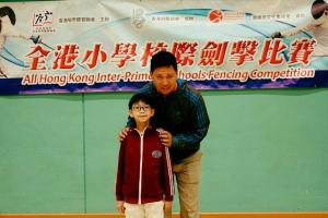 All Hong Kong Inter-Primary Schools Fencing Competition BoysC&B 02