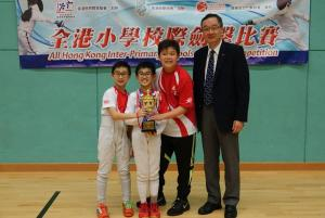 All Hong Kong Inter-Primary Schools Fencing Competition BoysC&B 06