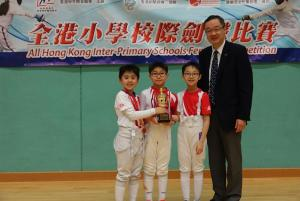 All Hong Kong Inter-Primary Schools Fencing Competition BoysC&B 07