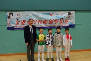 All Hong Kong Inter-Primary Schools Fencing Competition BoysC&B 08
