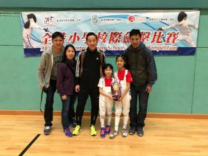 All Hong Kong Inter-Primary Schools Fencing Competition GirlsC 01