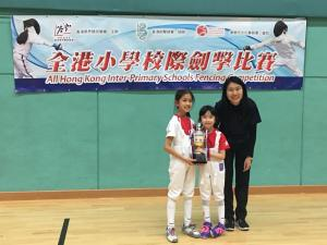 All Hong Kong Inter-Primary Schools Fencing Competition GirlsC 02