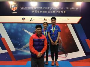 2018 - USA USA Fencing International Regional Circuit(IRC) - Hong Kong
