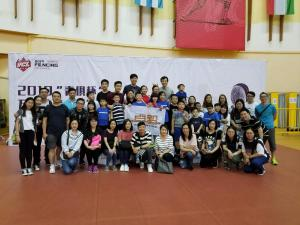 2019 - Vango Fencing City League(Foshan)