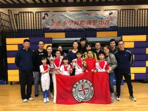 2019 - All Hong Kong Inter-Primary Schools Fencing Competition