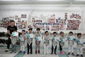 2019 - ProFencing Kids Fencing Competition